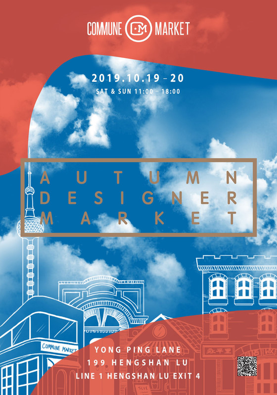 Autumn Designer Market