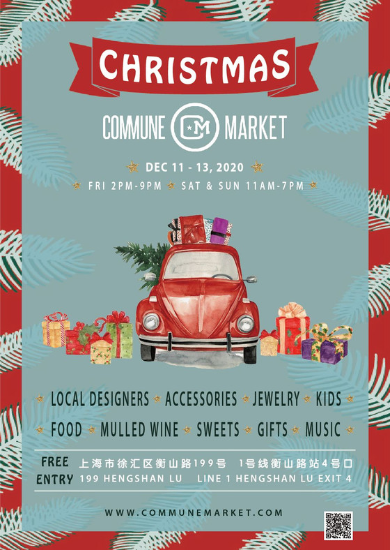 Commune Market Christmas Edition