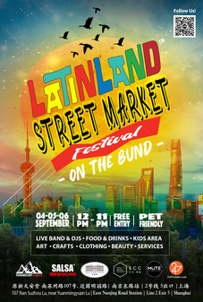 LatinLand Market Fest on the Bund
