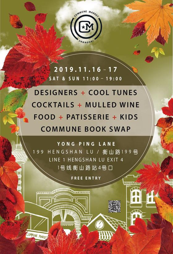 Commune Market x Yong Ping Lane
