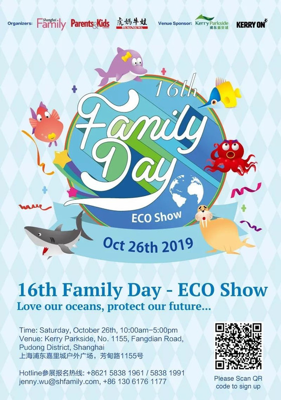 16th Family Day - Eco Show