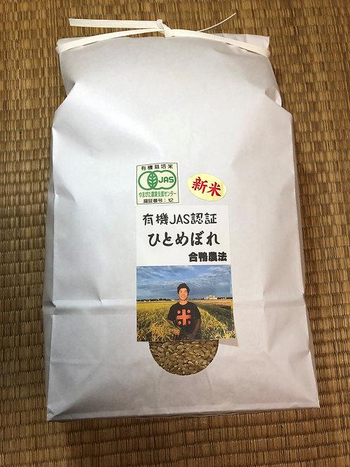 有機栽培ひとめぼれ玄米5キロ