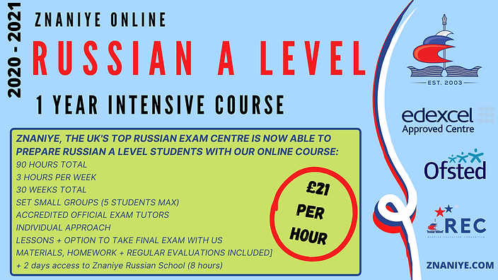 GCSE And A Level online course v 2.0 (2)