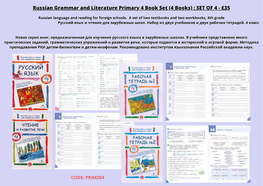 ZNANIYE BOOK CATALOGUE 2020 (11).png