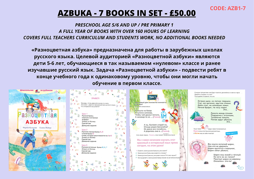 ZNANIYE BOOK CATALOGUE 2020.png