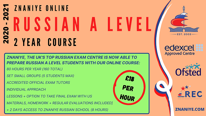 GCSE And A Level online course v 2.0 (6)