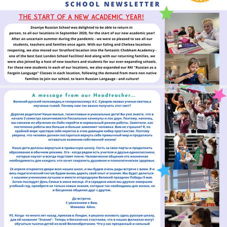 Znaniye School Term 1 + 2 2020 - 2021 Newsletter