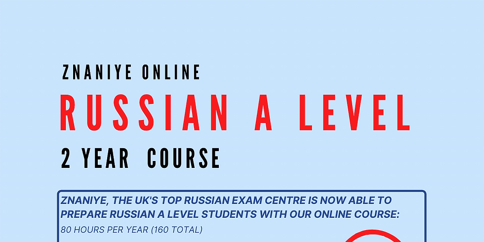 Russian A Level 2 Year Online Course