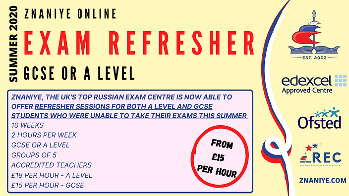 GCSE And A Level online course v 2.0 (4)