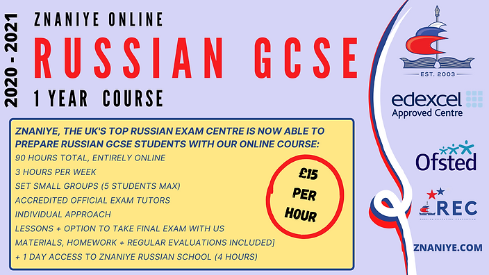 GCSE And A Level online course v 2.0.png