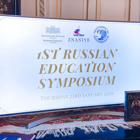 The First Russian Education Symposium - January 2020