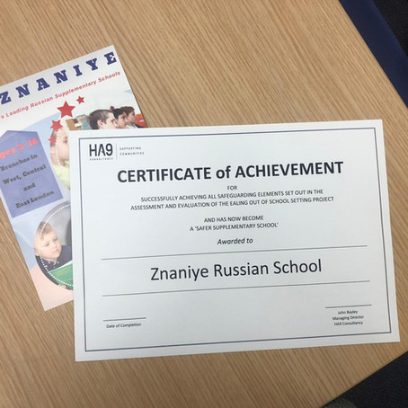 Znaniye receives the Safer Supplementary Schools Award!