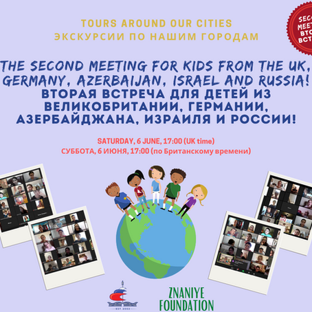 2nd Children's Virtual Conference