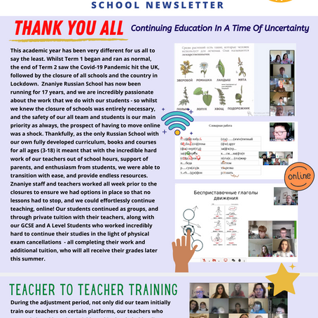 Znaniye School Term 2 + 3 Newsletter 2019-2020