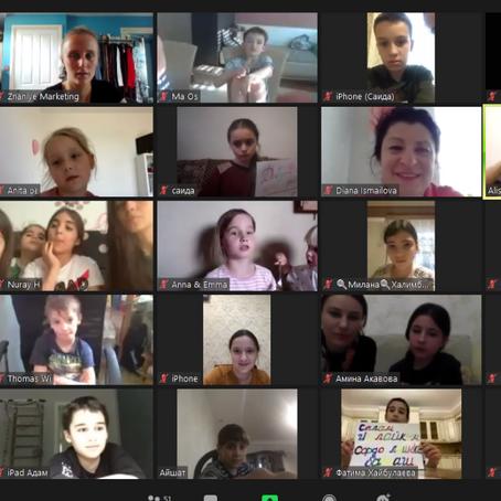 Children's Virtual Conference    Встреча-знакомство