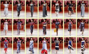 Lysandre G.L - paris fashion week SS20 - catwalk - high fashion - nowfashion - salons hoche