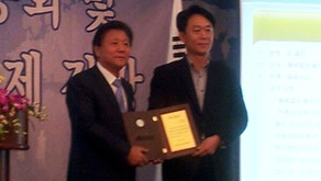 DIRECTOR GENERAL 'LEE JAE EUN' OBTAINED AWARD OF THE EXCELLENT BUSINESSMAN OF YEAR