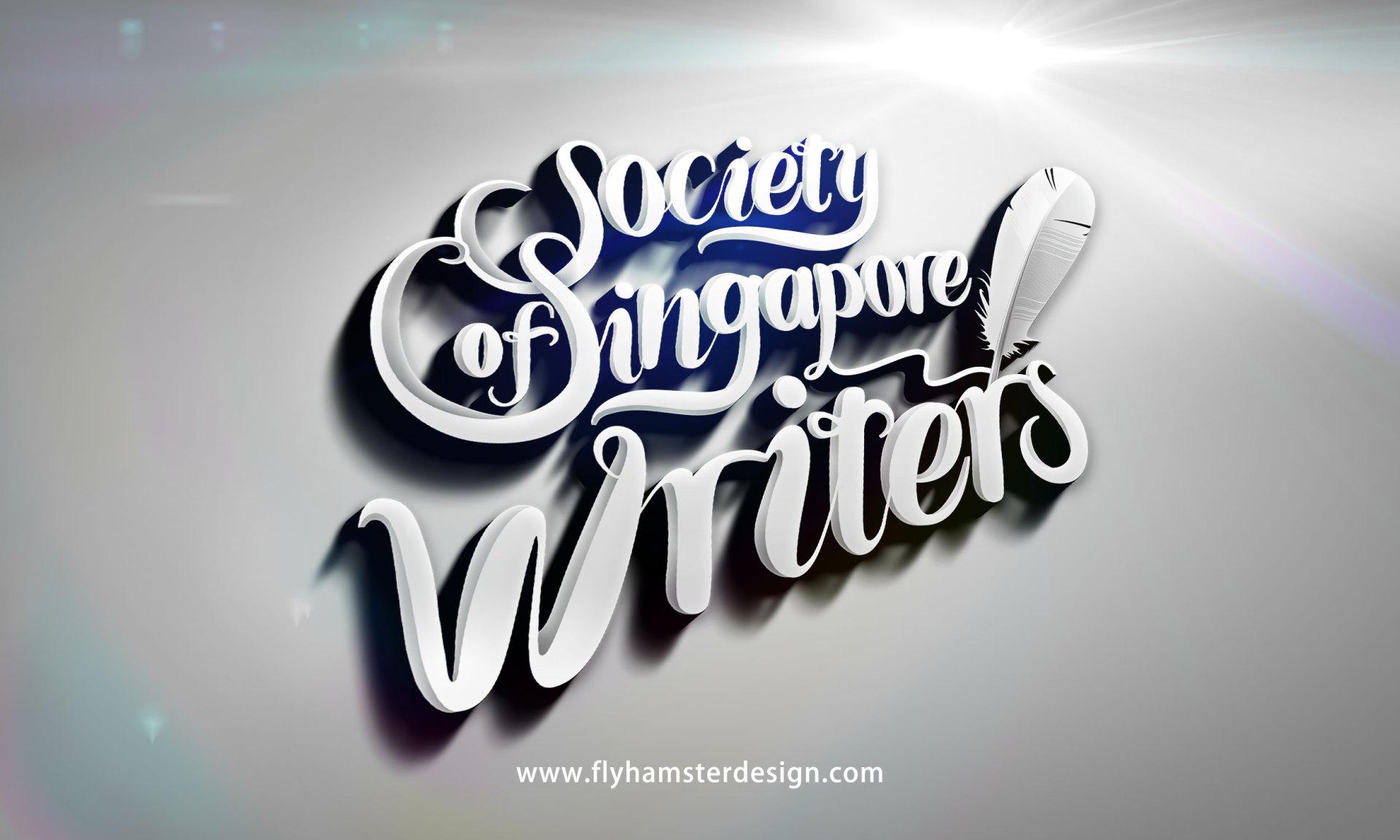 新加坡作家协会 logo design