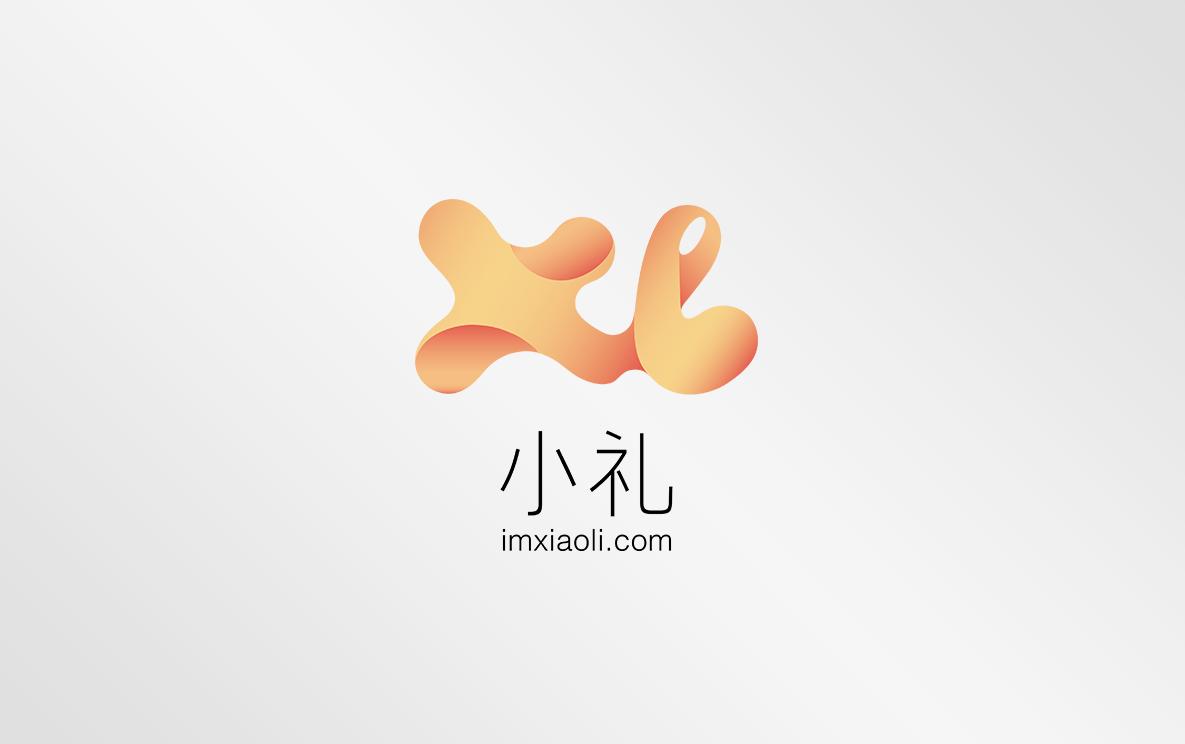 小礼logo & APP design