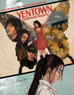 poster design《燕尾蝶》