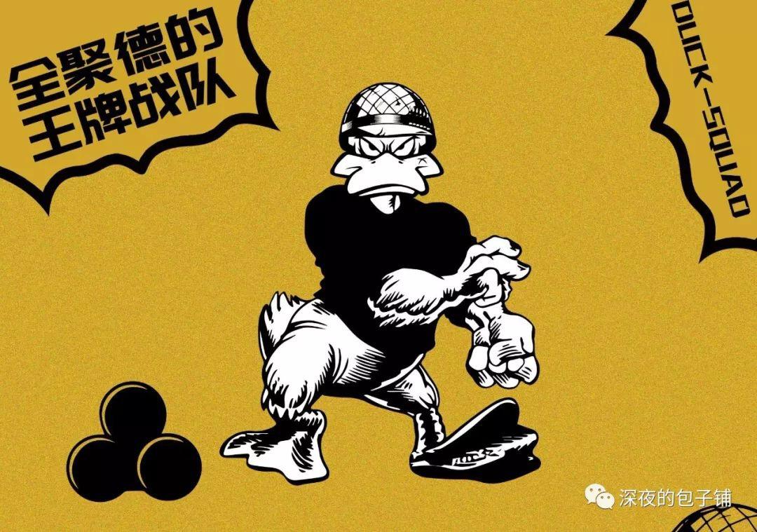 Logo design by Wu  & Liu