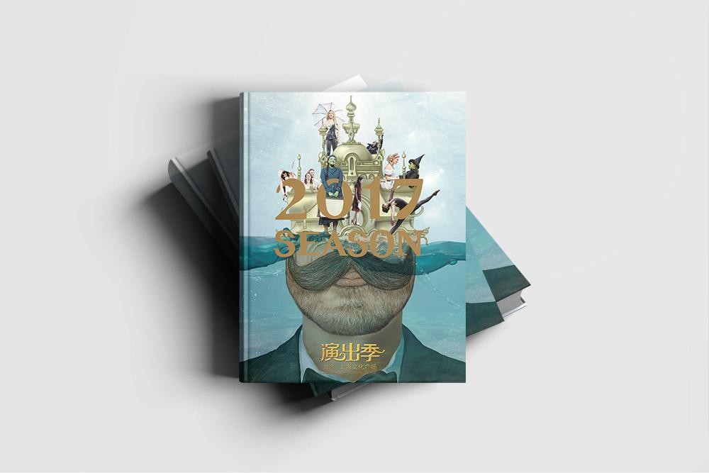 上海文化广场Brochure Design
