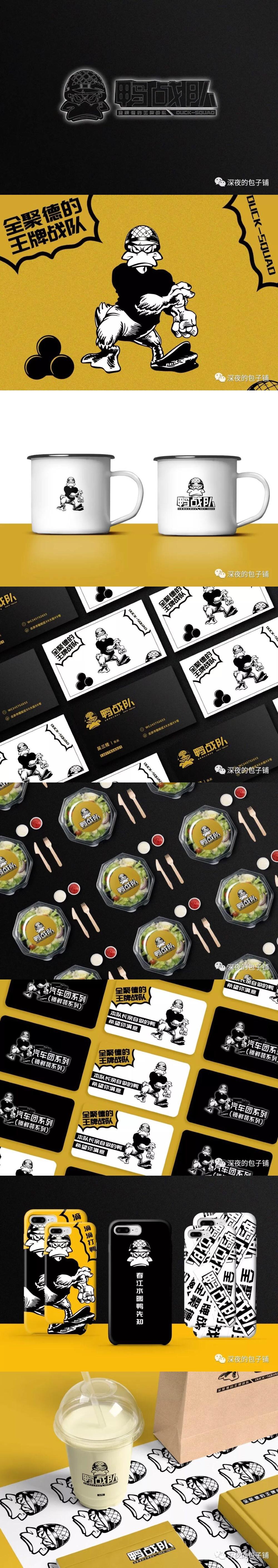 design by Wu  & Liu