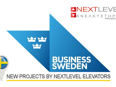 Η NEXTLEVEL ΑΝΕΛΚΥΣΤΗΡΕΣ ταξιδεύει για τη Σουηδία για την μελέτη και εγκατάσταση νέων ανελκυστήρων