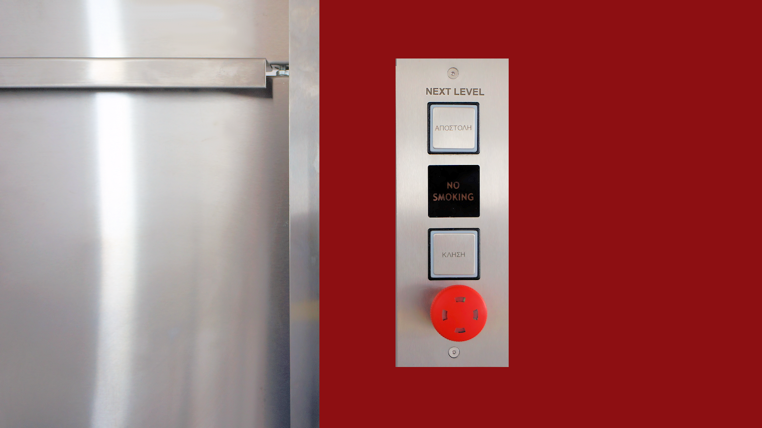 Ανελκυστήρας ασανσερ - Αναβατόριο Mικρού Φορτίου kleemann hellas (5)