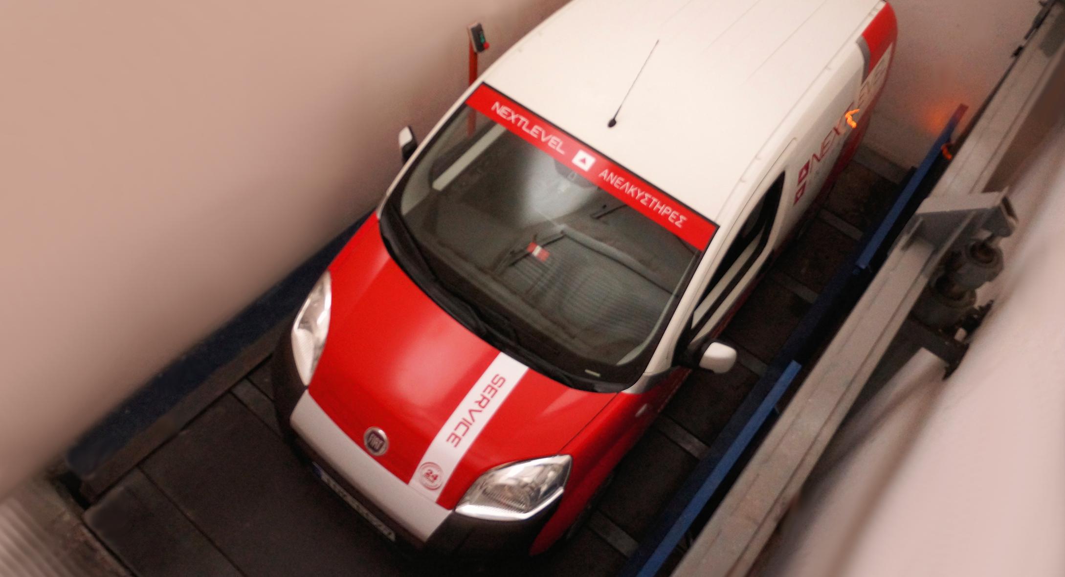 Ανελκυστήρες οχημάτων συντήρηση & εγκατάσταση ενημερωθείτε για τις τιμές μας