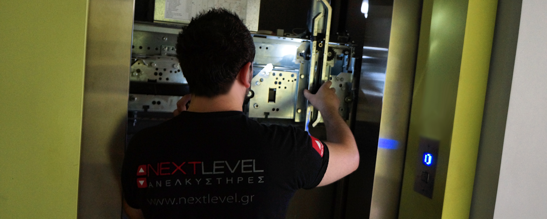 nextlevel+anelkysthres+technician+service
