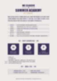 2018 WE클래식썸머아카데미_모집요강_저용량.jpg