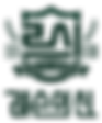 레슨의 신 로고