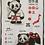 Thumbnail: Karate Panda Kakemono