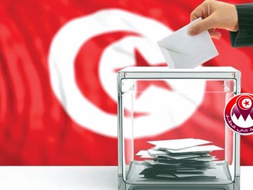 انطلاق الحملات الانتخابية للمترشحين لانتخابات مجلس الجالية التونسية في قطر
