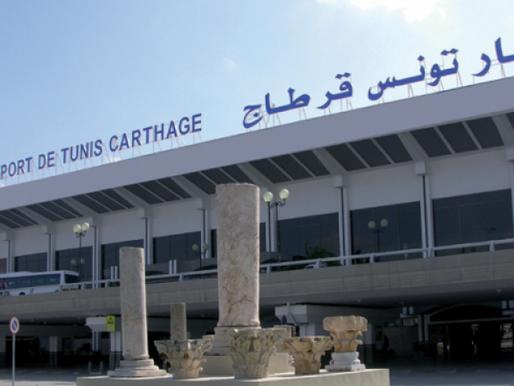 وثيقة التعهد بالحجر الصحي في تونس