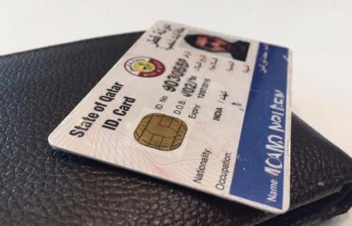كل التفاصيل والاسئلة المتكررة حول التصاريح و الاستثناءات من الحجر الصحي للمقيمين في قطر