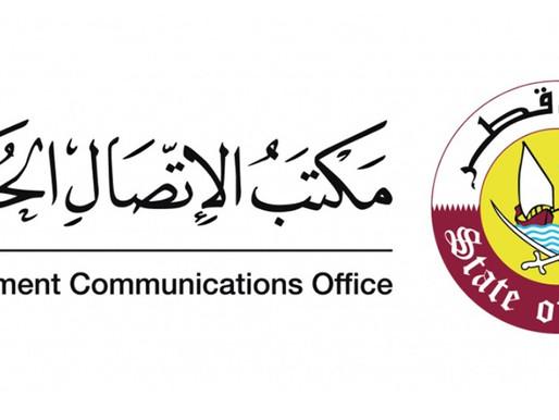 تعديل في سياسة السفر والعودة إلى دولة قطر خلال الرفع التدريجي للقيود المفروضة جراء جائحة كورونا