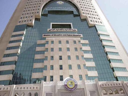 وزارة التعليم القطرية تعلن عن وظائف شاغرة في 8 اختصاصات ، تعرف عليها