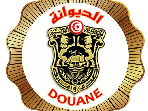 الديوانة التونسية تجيب على استفسارات و أسئلة الجالية التونسية بقطر