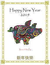 2019 Chinese New Year - Pig.jpg