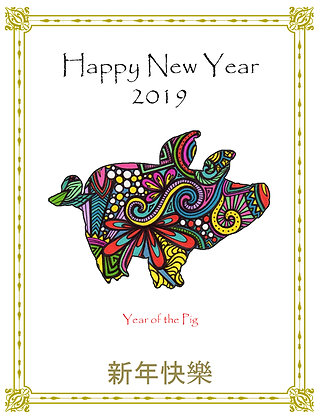 2019 Chinese New Year Pig