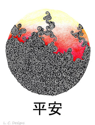 Design #55A - PEACE (Chinese)