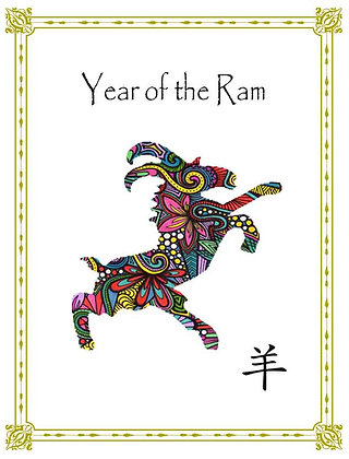 Year of the Ram #1