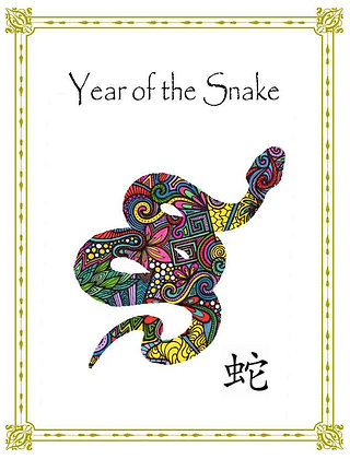 Year of the Snake #1