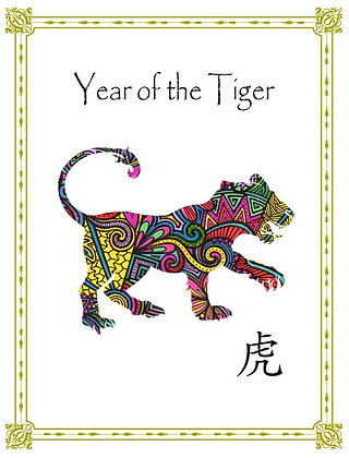 Year of the Tiger #1