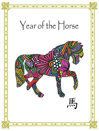Year of the Horse #1