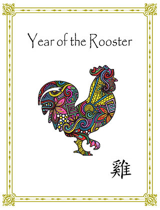 Year of the Rooster #1
