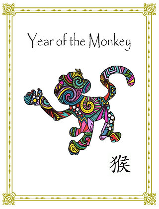 Year of the Monkey #1