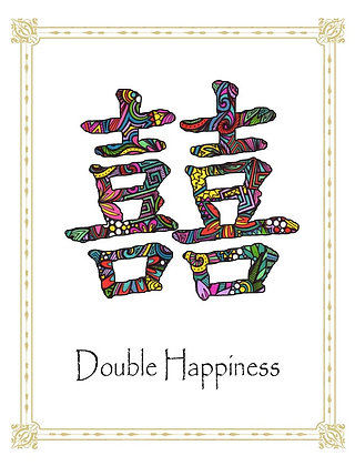 Double Happiness #1